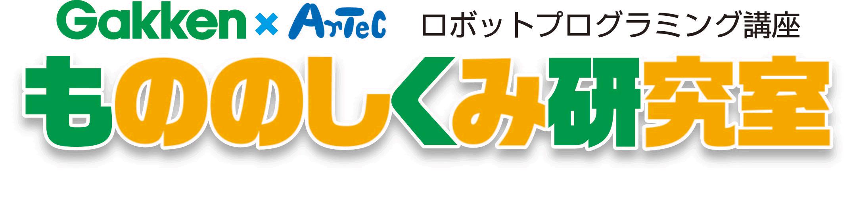 robot_logo